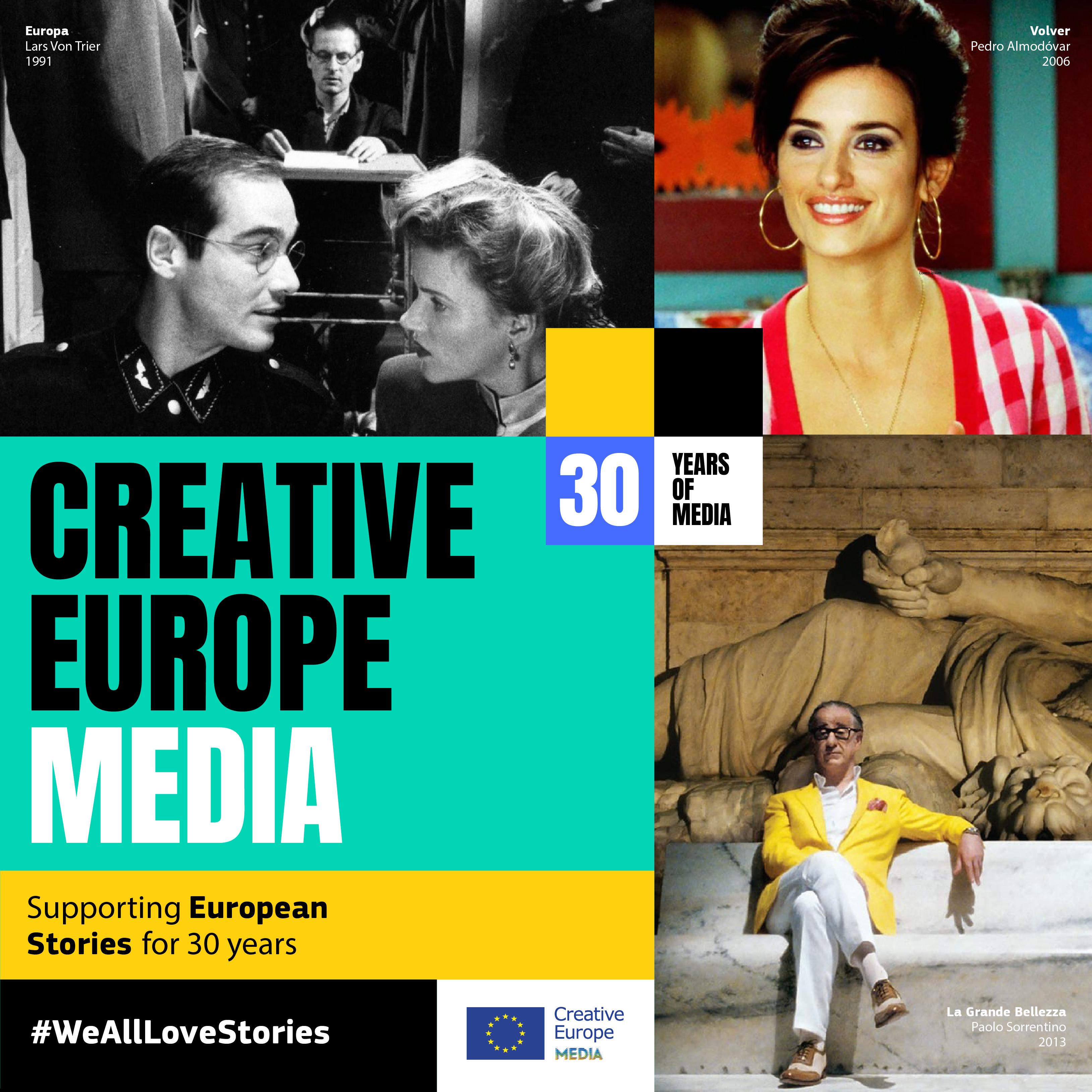 Бюро 'Творческа Европа' България